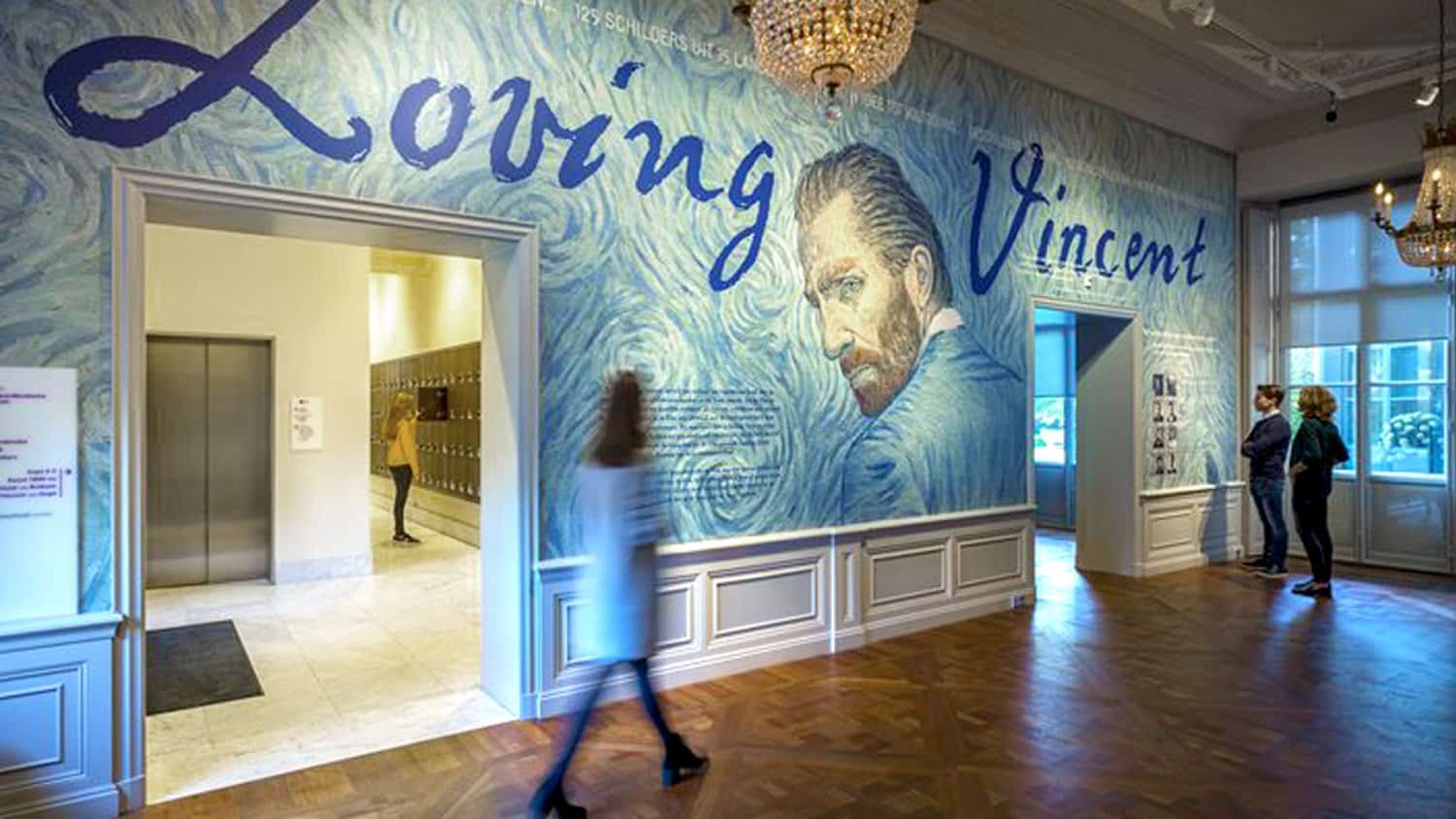 Loving Vincent Exhibit at Het Noordbrabants Museum