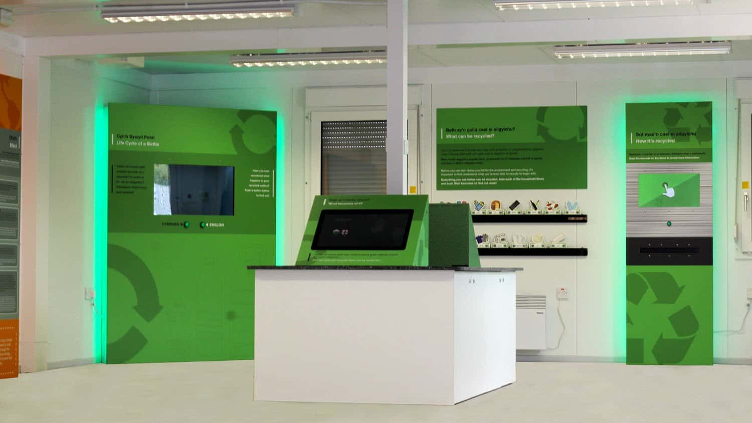 Green Zone of the visitor centre at the Bryn Pica Visitor Centre